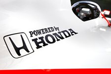 mp4-4_powered_by_honda